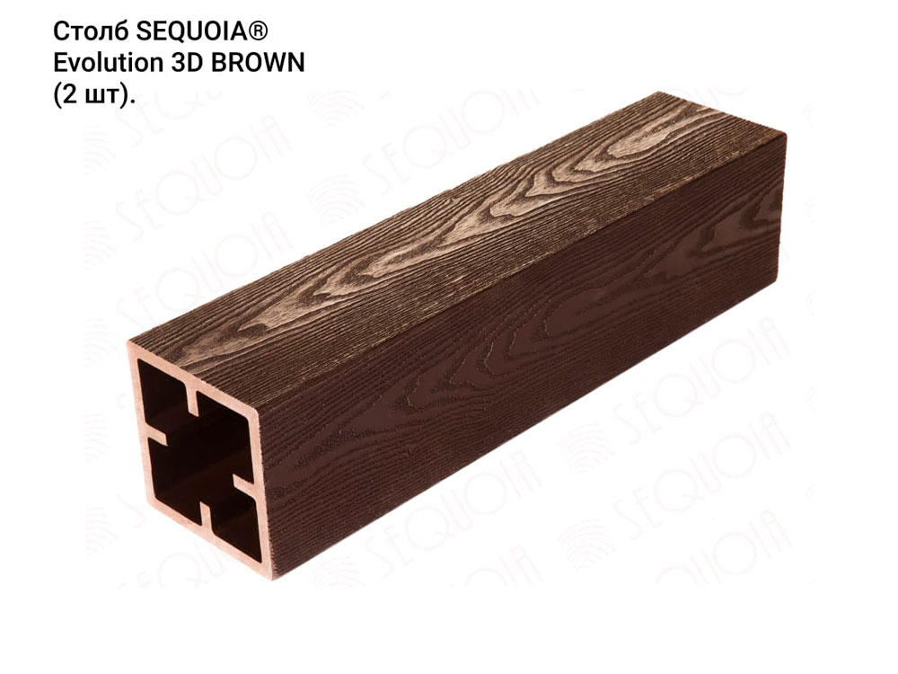 Столб SEQUOIA Evolution 3D WOOD