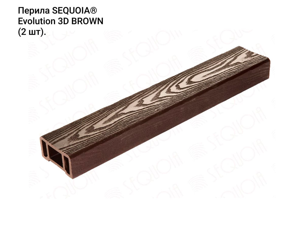 Перила SEQUOIA Evolution 3D WOOD